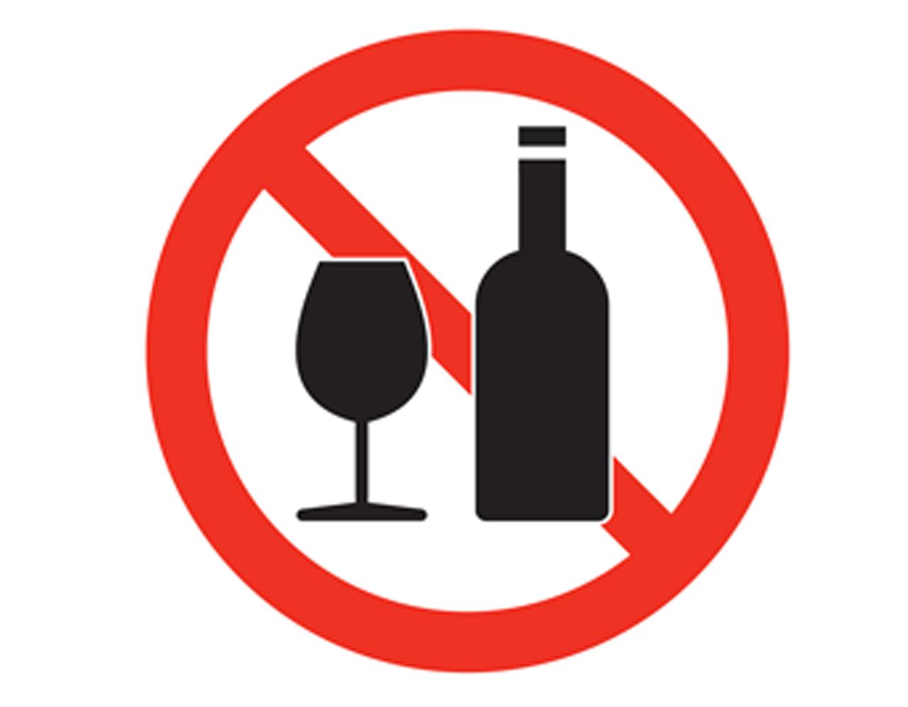 Proibida bebida1